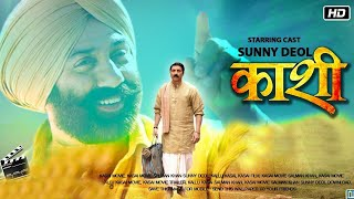 Sunny Deo Super hit Hindi Movie free watch online